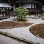 醍醐寺 三宝院