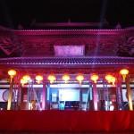 萬福寺ランタン