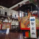 京都文化博物館 祇園祭展 3月