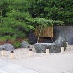 京都御苑 間之町口