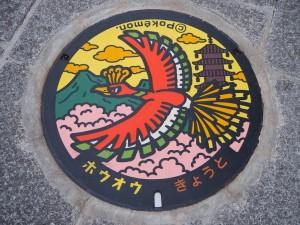 ポケふた 嵐山公園(中之島地区)