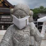 八坂神社 大国様