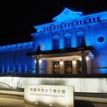 京都市京セラ美術館 5月