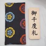 八坂神社 お千度詣 7月