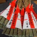 祇園祭 粽づくり 7月