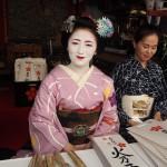 祇園祭 前祭・宵山 7月