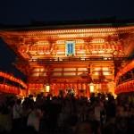 伏見稲荷大社 本宮祭