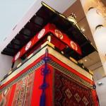 漢字ミュージアムの「祇園祭ぎゃらりぃ」