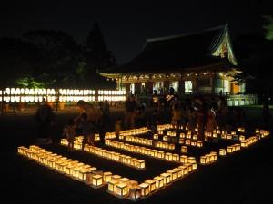 醍醐寺万灯会 2020年