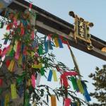 北野天満宮 8月14日