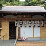 粟田神社 宝物殿