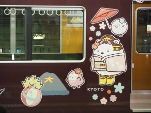 阪急 京都線 すみっコぐらし電車