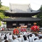 瀧尾神社 神幸祭 泉涌寺にて 9月