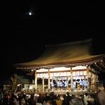 松尾大社 観月祭 中秋の名月 9月