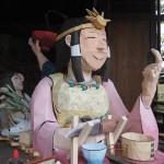 粟田神社 大燈呂 2020年
