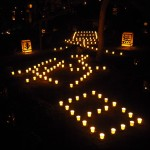 東林院 梵燈のあかりに親しむ会 10月