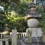国松と松の丸殿のお墓