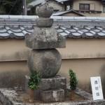 総見院 濃姫の墓