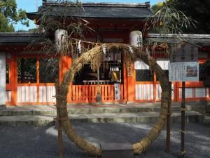 宇治神社 智恵の輪