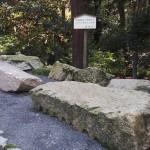 明治天皇陵参道 伏見城の石