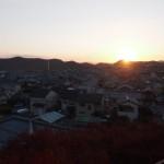 三明院 多宝塔からの眺め
