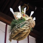 上賀茂神社 宝船