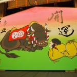八坂神社 絵馬